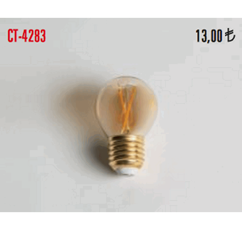 CT 4283 RUSTİK LED AMPÜL 3W -CT 4283 RUSTİK LED AMPÜLLER